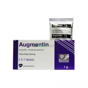 سعر ومواصفات Augmentin أوجمنتين مضاد حيوي واسع المجال
