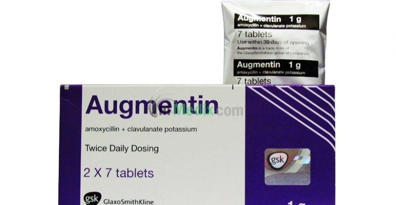 دواء أوجمنتين Augmentin