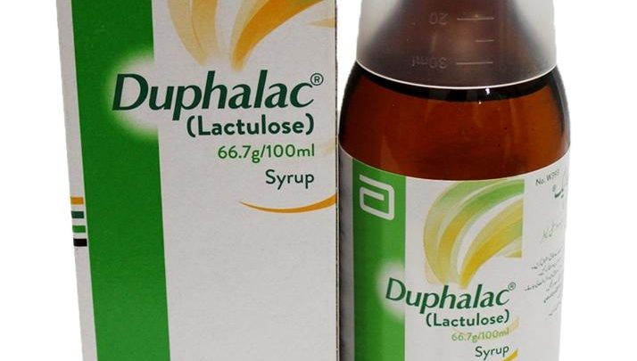 سعر ومواصفات شراب Duphalac دوفالاك لعلاج الإمساك