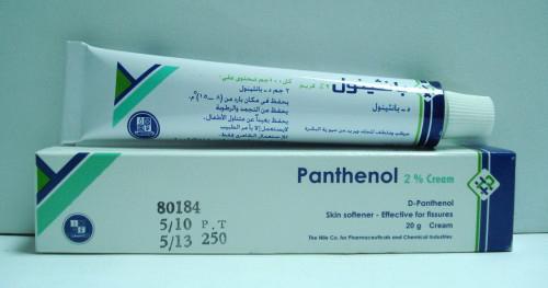 سعر ومواصفات كريم Panthenol بانثينول مرطب وملطف للجلد