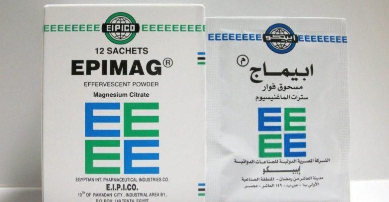سعر ومواصفات فوار Epimag إبيماج لعلاج زيادة الأملاح في البول