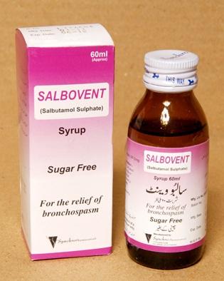 سعر ومواصفات شراب Salbovent سالبوفنت موسع للشعب الهوائية