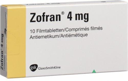 سعر ومواصفات حقن Zofran زوفران لعلاج القيء والغثيان
