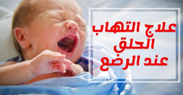 إتنا نجمة تأثير ادوية التهاب الحلق للأطفال Dsvdedommel Com