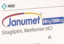 اقراص JANUMET جانوميت لعلاج مرض السكري