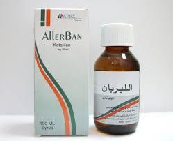 شراب واقراص ALLERBAN S.R الليربان إس.ار لعلاج الحساسية والربو الشعبي