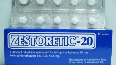 اقراص ZESTORETIC زيستوريتك لعلاج ضغط الدم المرتفع