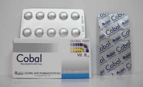 حبوب فيتامين ب ١٢ للحامل Fitamin Blog