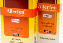 اقراص ALLERFEN أليرفين لعلاج الحكة ومضاد للحساسية