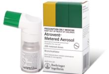 محلول ATROVENT أتروفنت لعلاج ضيق التنفس وموسع للشعب