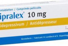 اقراص CIPRALEX سيبرالكس لعلاج الاكتئاب