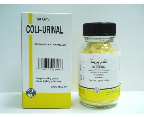 سعر ومواصفات فوار Coli Urinal كولي يورينال لعلاج التهابات مجرى البول