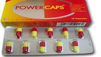 كسبولات POWER CAPS باور كابس لعلاج الانفلونزا