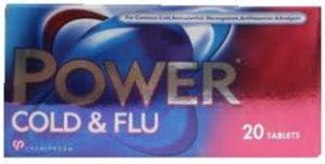 اقراص POWER COLD & FLU باور كولد اند فلو لعلاح البرد والانفلونزا