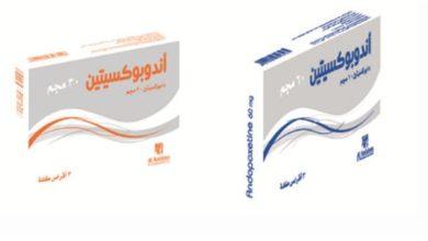 اقراص ANDOPOXETINE اندوبوكسيتين لعلاج سرعة القذف