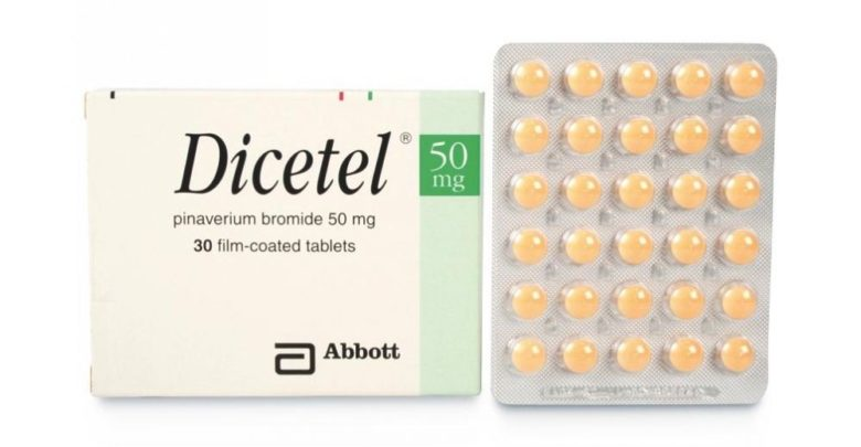 سعر ومواصفات اقراص Dicetel ديستيل لعلاج القولون العصبي