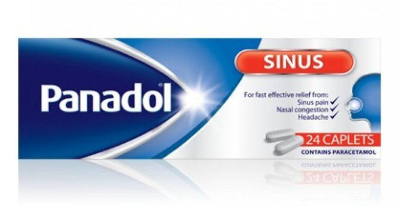 سعر ومواصفات اقراص Panadol Sinus بنادول ساينس لعلاج الجيوب الأنفية
