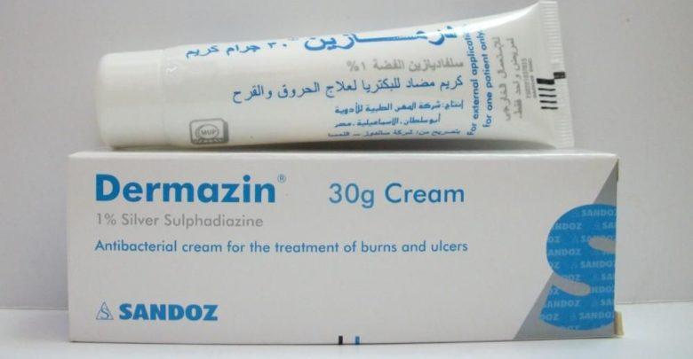 سعر ومواصفات كريم Dermazin درمازين لعلاج الحروق والجروح