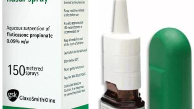 بخاخ FLIXONASE فليكسونيز لعلاج احتقان الأنف