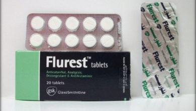 اقراص FLUREST N فلورست إن لعلاج البرد