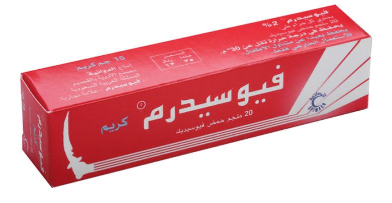 """دواء فيوسيدرم """"Fusiderm"""" كريم لعلاج الالتهابات الجلدية"""