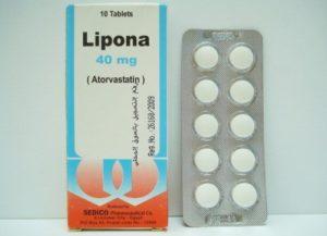 اقراص LIPONA ليبونا