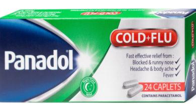 اقراص PANADOL COLD & FLU كولد اند فلو لعلاج الانفلونزا والرشح