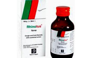 شراب RHINOTUS رينوتوس لعلاج البرد والانفلونزا