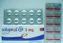 سولوبريد أورو أقراص لعلاج الامراض الروماتيزمية Solupred Oro Tablets