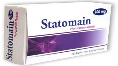 أقراص STATOMAIN ستاتومين لعلاج الاكتئاب والحالات النفسية