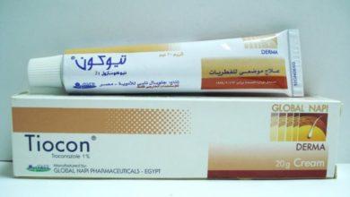 كريم TIOCON إيلوكون لعلاج الالتهابات الجلدية