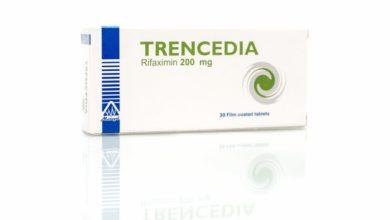 ترينسيديا Trencedia مضاد حيوي لعلاج العدوي البكتيرية