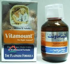 دواء VITAMOUNT فيتامونت مكمل غذائي