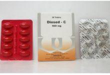 أقراص DIOSED C ديوسيد سي لعلاج البواسير