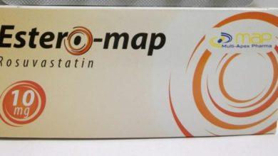 أقراص ESTERO - MAP إيسترو– ماب