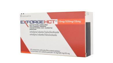 أقراص EXFORGE HCT إكسفورج إتش سي تي