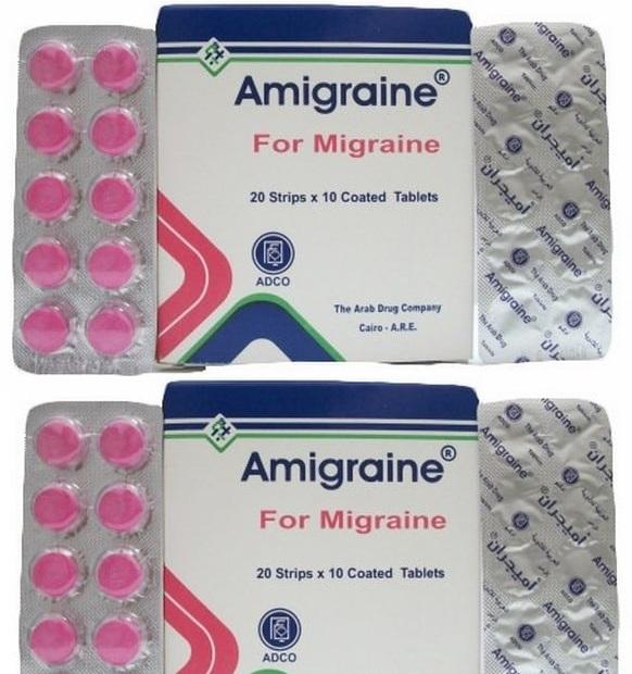 أقراص AMIGRAINE أميجران لعلاج الصداع النصفي