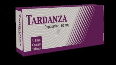 اقراص TARDANZA تاردانزا