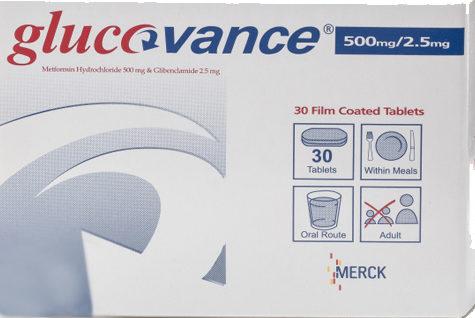 سعر ومواصفات أقراص Glucophage Xr جلوكوفانس إكس أر لعلاج مرض السكري