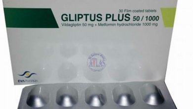 دواء-جليبتس-بلس1