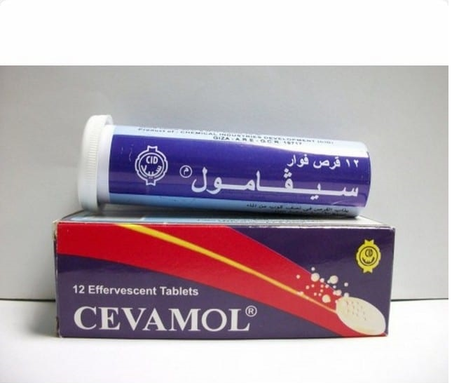 أقراص فوار CEVAMOL سيفامول لعلاج الصداع