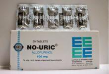 أقراص NO URIC نو يوريك لتقليل حمض اليوريك في الدم