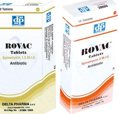 سعر ومواصفات أقراص ROVAC روفاك مضاد حيوي واسع المجال