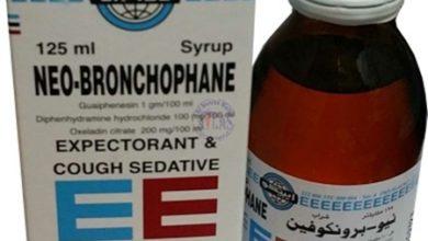 دواء NEO - BRONCHOPHANE لعلاج اضطرابات الجهاز التنفسي
