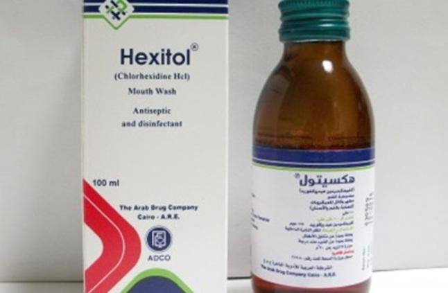غسول HEXITOL هكسيتول