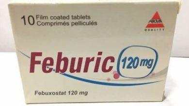اقراص فبيوريك Feburic لعلاج النقرس