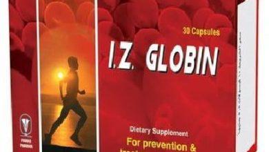 كبسولات I. Z. GLOBIN آى. زد. جلوبين