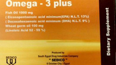 كبسولات OMEGA - 3 - PLUS أوميجا 3 بلس