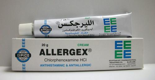 سعر ومواصفات كريم وأقراص Allergex الليرجيكس لعلاج حساسية الجلد