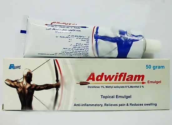 ADWIFLAM أدويفلام
